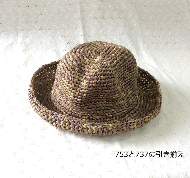 かぎ 編み 帽子 編み 図